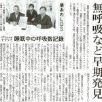 神奈川新聞,リキッドデザインシステムズ